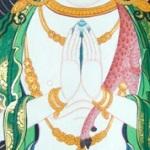 Avalokiteshvara
